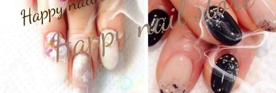 ネイルサロン Happy nail store ハッピーネイルストアー 美容 健康 福祉